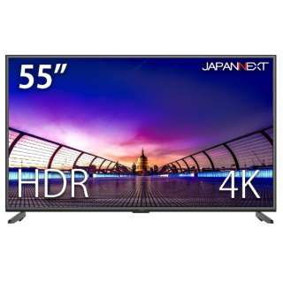 55型 HDR対応4K LEDモニター液晶ディスプレイ PIP/PBP機能 JN-V5500UHDR JN-V5500UHDR