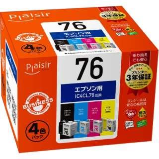 BPL-E76-4P 互換プリンターインク プレジール(エプソン用) 4色