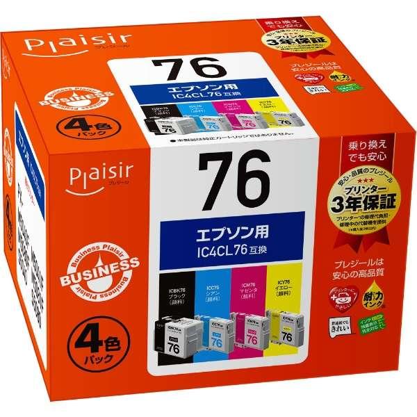 BPL-E76-4P 互換プリンターインク エプソン用 4色