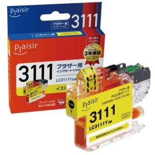 PLE-BR3111Y 互換プリンターインク ブラザー用 プレジール(ブラザー用) イエロー