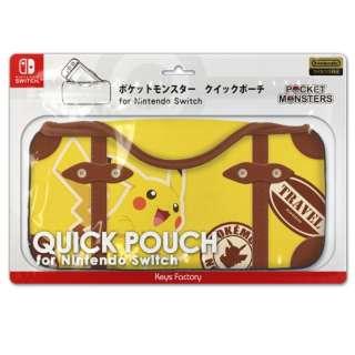 ポケットモンスター クイックポーチ for Nintendo Switch ピカチュウ CQP-008-1 【Switch】