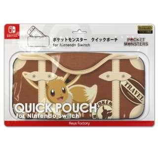 ポケットモンスター クイックポーチ for Nintendo Switch イーブイ CQP-008-2 【Switch】