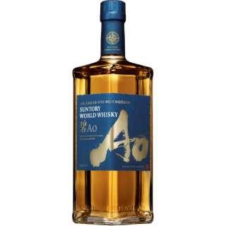 ワールドウイスキー 碧Ao 700ml【ウイスキー】 カタログNO:1021