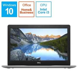 Inspiron 15 3000 3580 ノートパソコン シルバー NI335-9HHBS [15.6型 /intel Core i3 /HDD:1TB /メモリ:4GB /2019年春モデル]