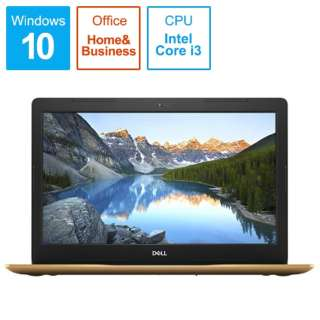 Inspiron 15 3000 3580 ノートパソコン カッパー NI335-9HHBC [15.6型 /intel Core i3 /HDD:1TB /メモリ:4GB /2019年春モデル]