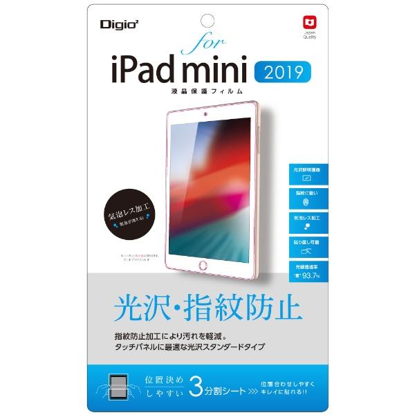 iPad 保護フィルム・ガラス