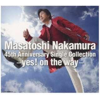 中村雅俊/ Masatoshi Nakamura 45th Anniversary Single Collection~yes! on the way~ 通常盤 【CD】