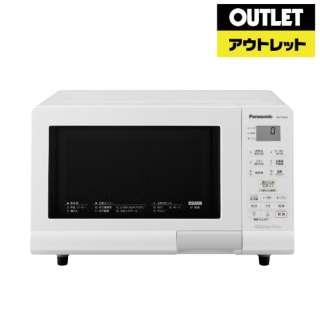 【アウトレット品】 オーブンレンジ NE-T15A2-W ホワイト 【外装不良品】