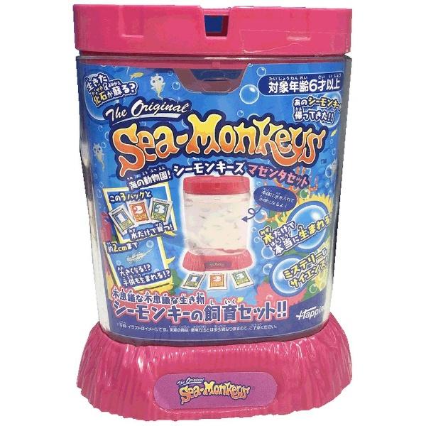 海の動物園!シーモンキーズ マゼンタセット