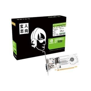玄人志向 NVIDIA GeForce GT 1030 DDR5メモリ搭載 LowProfile対応 モデル GF-GT1030-E2GB/LP/D5 【バルク品】