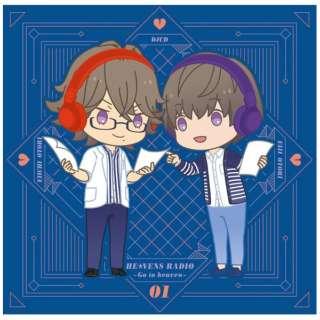 (ラジオCD)/ DJCD「HE★VENS RADIO~Go to heaven~」Vol.1 【CD】
