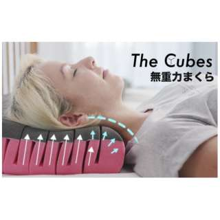 The Cubes 無重力枕 ザ・キューブス Cubes01