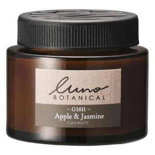 G1611 ルーノ ゲル ボタニカル アップル&ジャスミン