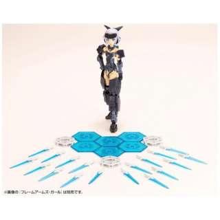 M.S.G モデリングサポートグッズ へヴィウェポンユニット23EX マギアブレード Special Edition[CRYSTAL BLUE]