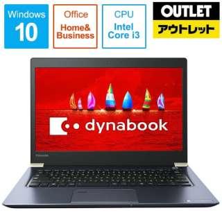 【アウトレット品】 13.3型ノートPC [Office付・Core i3・SSD 128GB・メモリ 4GB] dynabook  PUX53FLPNEAオニキスブルー 【外装不良品】