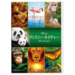 ディズニーネイチャー DVDコレクション 【DVD】