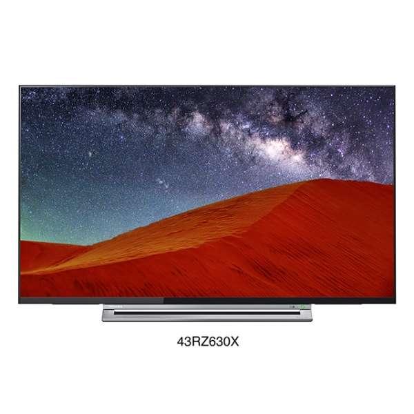 43RZ630X 液晶テレビ REGZA(レグザ) [43V型 /4K対応 /YouTube対応]