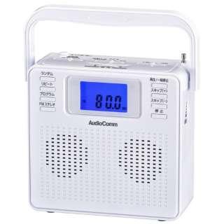 ステレオCDラジオ RCR-500Z-W ホワイト [ワイドFM対応]