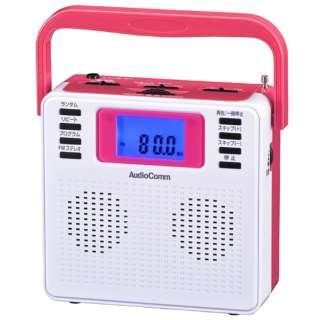 ステレオCDラジオ ミックス RCR-500Z-MIX [ワイドFM対応]