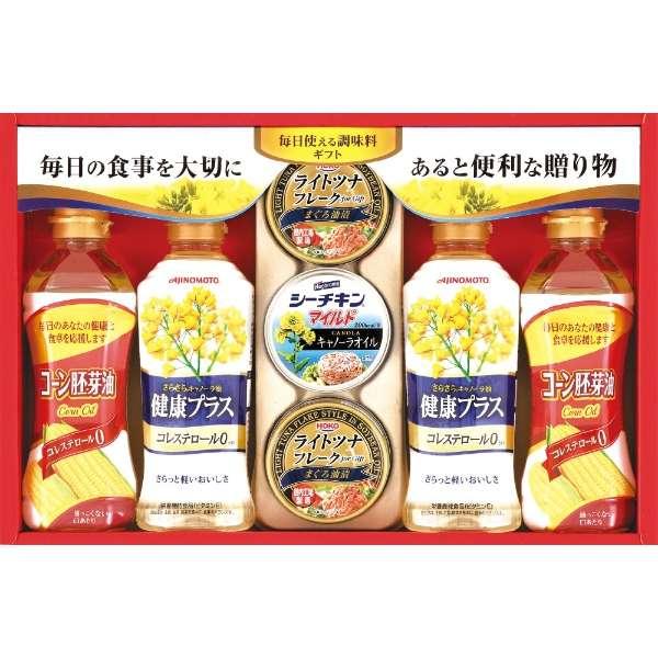 味の素オイル&はごろもシーフードバラエティギフト COB-3【バラエティギフト】