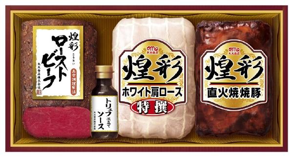 丸大食品 煌彩ローストビーフ入りギフトMRT-473