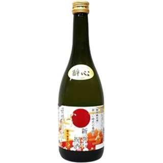 酔心 特別純米 祝酒 新元号 720ml【日本酒・清酒】