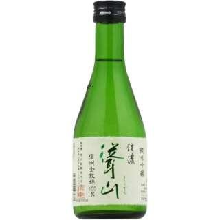 信濃聳山(しなのしょうざん) 純米吟醸 300ml【日本酒・清酒】