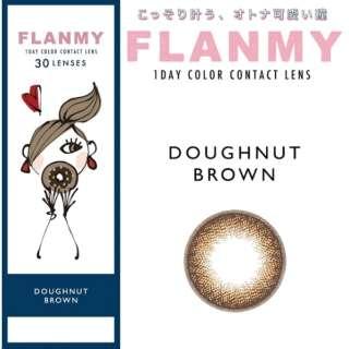 フランミー ドーナツブラウン(30枚入)[ワンデー/カラコン/1日使い捨て] [5%ポイントサービス]