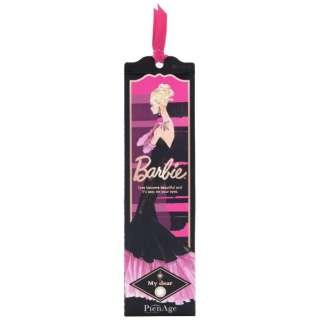 バービー by ピエナージュ 2ウィーク マイディア(6枚入)[Barbie by Pienage/カラコン/2週間使い捨て] [5%ポイントサービス]