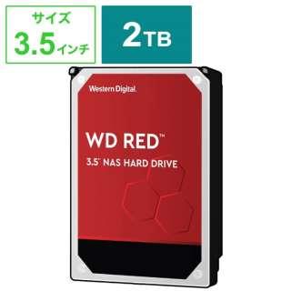 WesternDigital Red SATA6G 接続 ハードディスク 2TB WD20EFAX-RT 【バルク品】