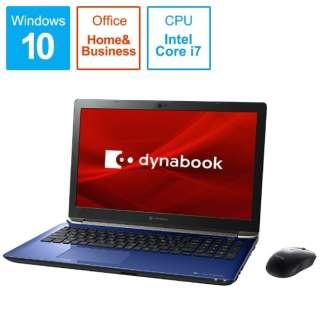 dynabook T7 ノートパソコン スタイリッシュブルー P2T7KPBL [15.6型 /intel Core i7 /HDD:1TB /メモリ:8GB /2019年4月モデル]
