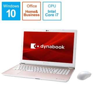 dynabook T7 ノートパソコン フォーマルロゼ P2T7KPBP [15.6型 /intel Core i7 /HDD:1TB /メモリ:8GB /2019年4月モデル]