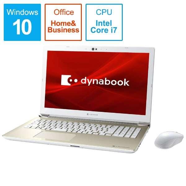 dynabook T9 ノートパソコン サテンゴールド P2T9KPBG [15.6型 /intel Core i7 /HDD:1TB /SSD:128GB /メモリ:16GB /2019年6月モデル]