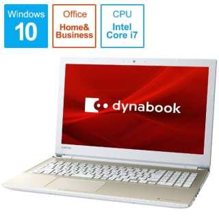 dynabook T6 ノートパソコン サテンゴールド P1T6KPEG [15.6型 /intel Core i7 /HDD:1TB /メモリ:4GB /2019年4月モデル]