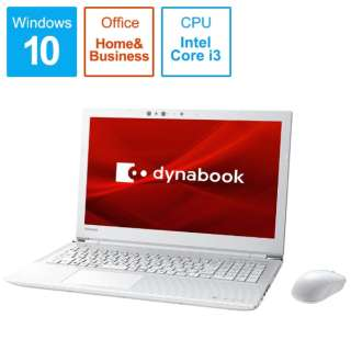 dynabook T5 ノートパソコン リュクスホワイト P2T5KPBW [15.6型 /intel Core i3 /HDD:1TB /メモリ:4GB /2019年4月モデル]
