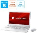 dynabook T4 ノートパソコン リュクスホワイト P1T4KPBW [15.6型 /intel Celeron /HDD:1TB /メモリ:4GB /2019年4月モデル]