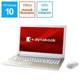 dynabook T4 ノートパソコン サテンゴールド P1T4KPBG [15.6型 /intel Celeron /HDD:1TB /メモリ:4GB /2019年4月モデル]