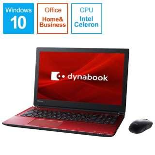 dynabook T4 ノートパソコン モデナレッド P1T4KPBR [15.6型 /intel Celeron /HDD:1TB /メモリ:4GB /2019年4月モデル]