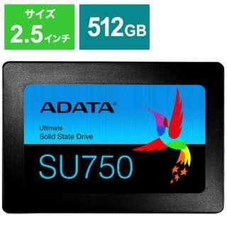 ASU750SS-512GT-C 内蔵SSD SATA6Gb/s 3DTLC 7mm [2.5インチ /512GB] 【バルク品】