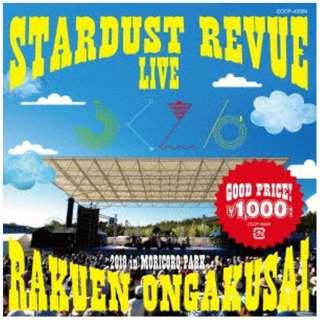 スターダスト☆レビュー/ STARDUST REVUE 楽園音楽祭 2018 in モリコロパーク 【CD】