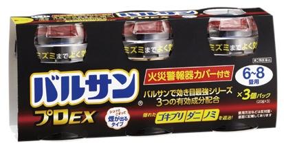 レック バルサンプロEX 6〜8畳用 20g×3個
