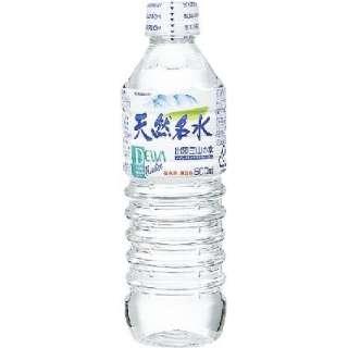 天然名水出羽三山の水 500ml