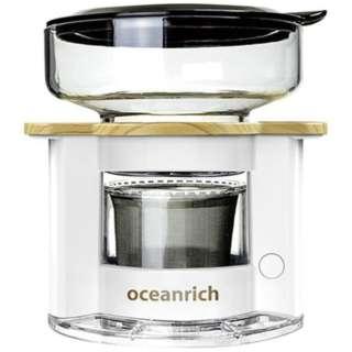 UQ-CR8200WH oceanrich自動ドリップ・コーヒーメーカー ホワイト