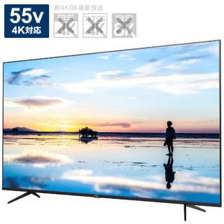 55K600U 液晶テレビ [55V型 /4K対応]
