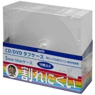 CD/DVD タフケース[1枚収納 /5mmスリムケース /10個] ML-CD05SPP10PCR