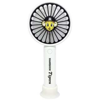 THMF421 携帯扇風機 ハンディミニファン 阪神タイガース