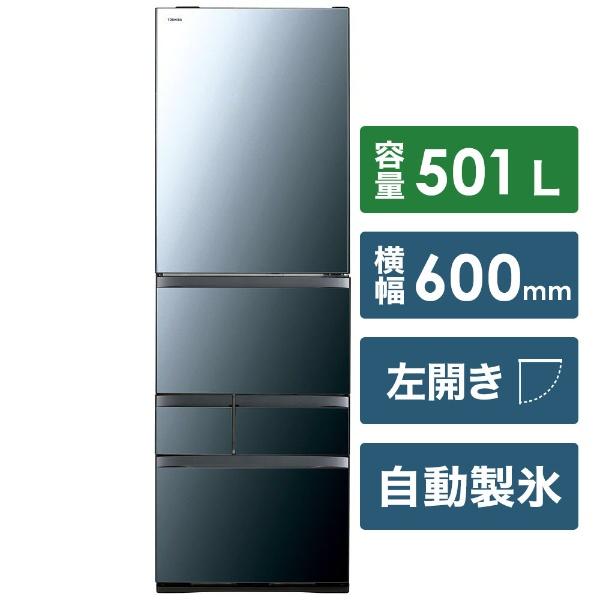 VEGETA GR-R500GWL
