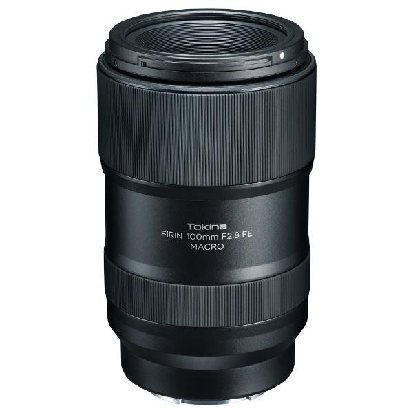 一眼カメラ用交換レンズ