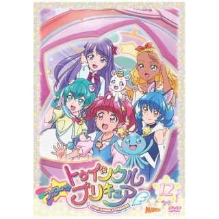 スター☆トゥインクルプリキュア vol.12 【DVD】