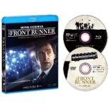 フロントランナー ブルーレイ&DVDセット 【ブルーレイ+DVD】